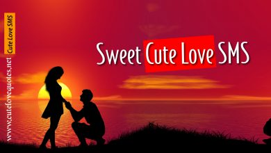 Photo of Sweet Cute Love SMS – Romantic Love Messages for Him